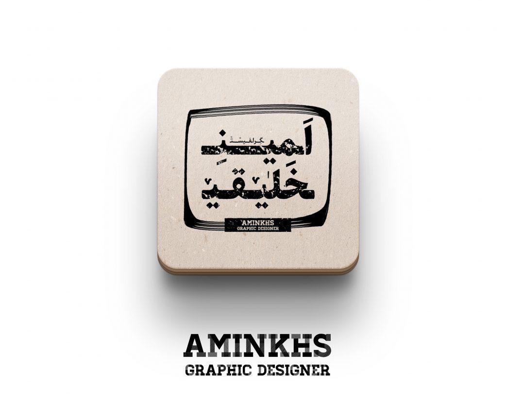 Aminkhs 10 mockup2